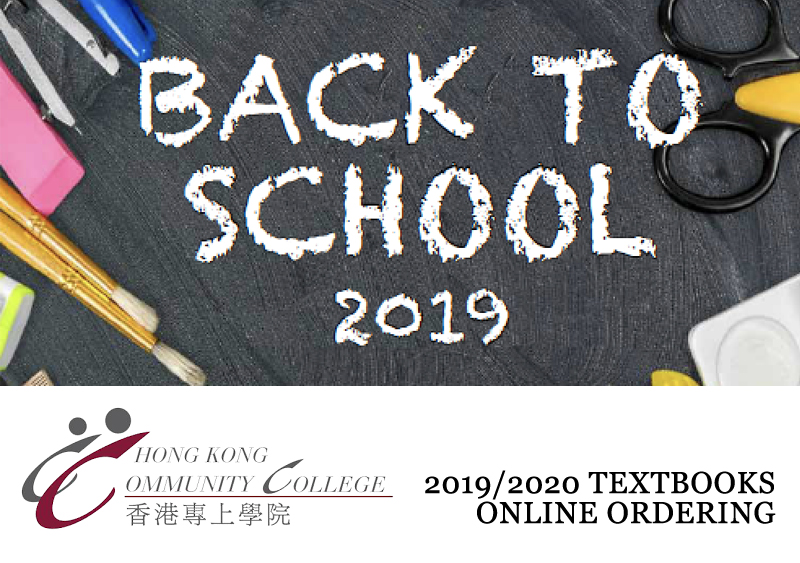 Hong Kong Communication College Textbook Online Ordering 2019